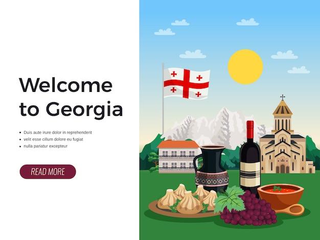 Benvenuti nella pagina web piatta dell'agenzia di viaggi della georgia con punti di riferimento del vino cibo bandiera nazionale Vettore gratuito