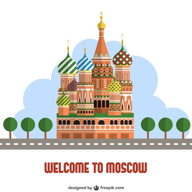 Москва открытки вектор