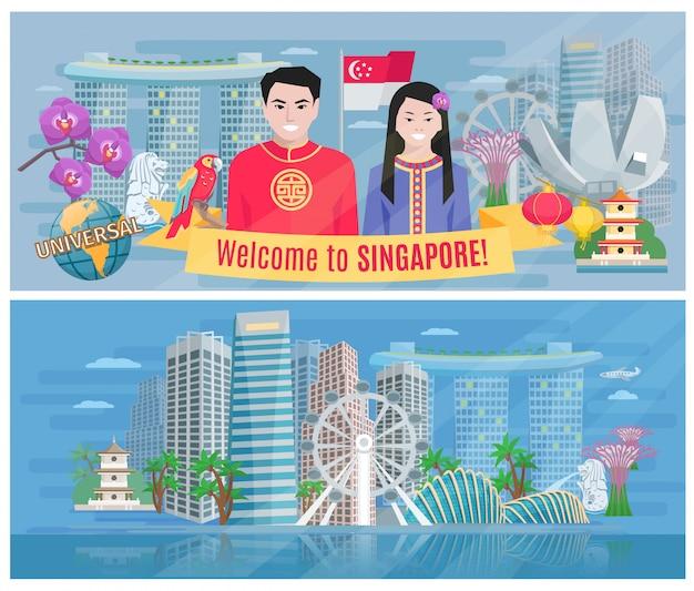 Benvenuto al manifesto piano delle bandiere di singapore 2 con la baia di marina e il vettore astratto del distretto aziendale Vettore gratuito
