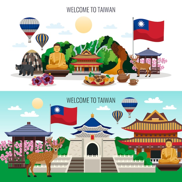 Welcome to taiwan banners Free Vector