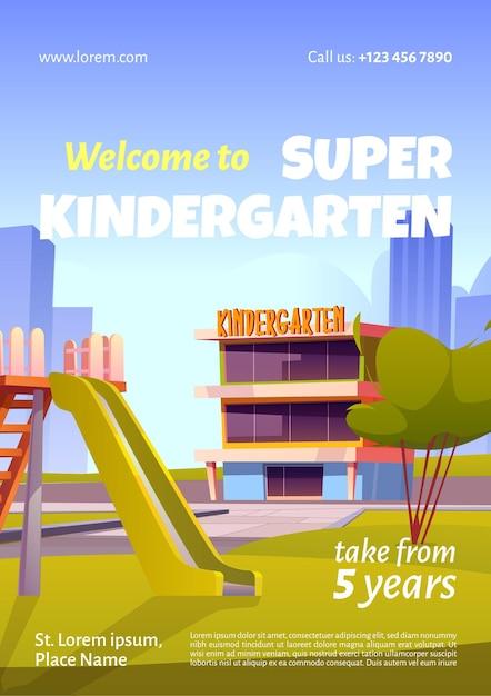 유치원 광고 포스터에 오신 것을 환영합니다 무료 벡터