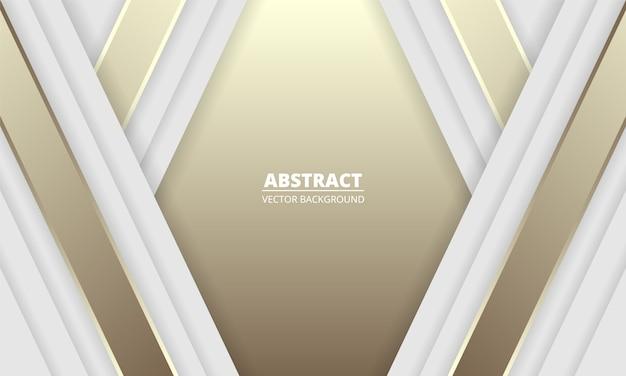 白と金の豪華な抽象的な背景に銀と金色の線と影。明るいラインでモダンな光バナー。 Premiumベクター