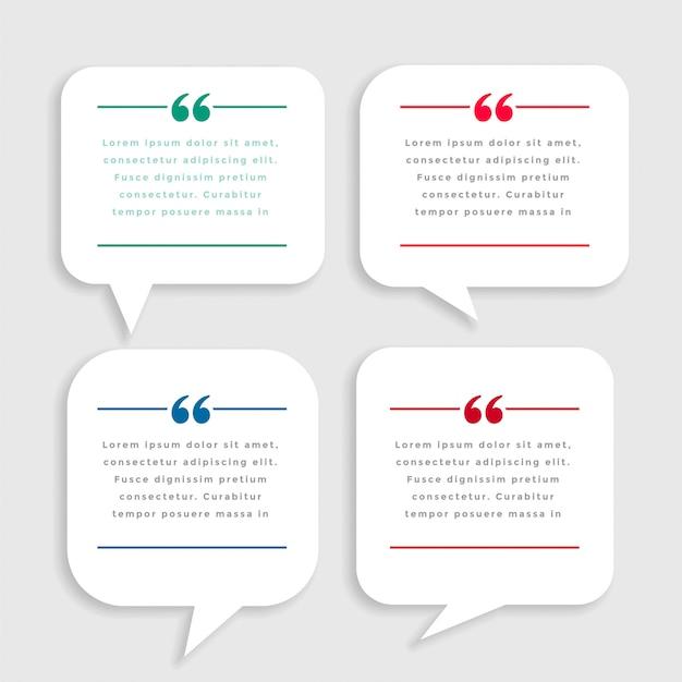 Белый чат пузырь стиль цитата дизайн шаблона Бесплатные векторы