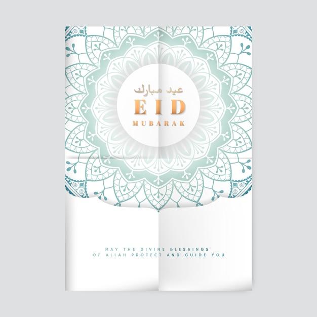 White eid mubarak flyer Free Vector