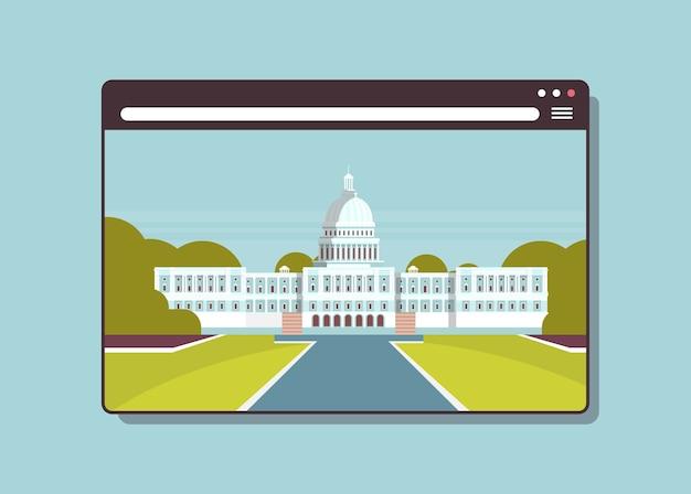 ホワイトハウスワシントンdcアメリカのデジタル政府の建物のwebブラウザーウィンドウの水平 Premiumベクター