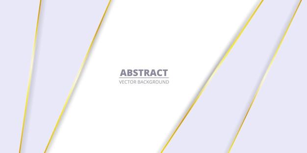 黄金の線と白い高級抽象的な背景。 Premiumベクター