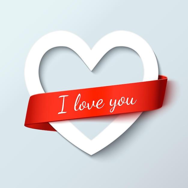 ホワイトペーパーは、テキスト用の赤いリボンで愛の心をカットしました。バレンタインデーの招待状グリーティングカード、ベクトルの現実的なイラスト Premiumベクター