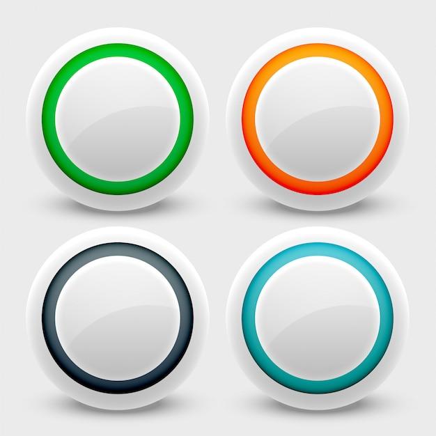 白いユーザーインターフェースボタンセット 無料ベクター