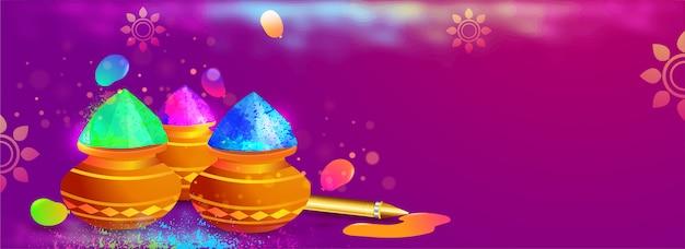 色のお祝いのヘッダーやバナーデザインのwiのインドのお祭り Premiumベクター