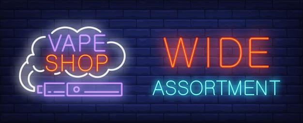 Wide assortment, vape shop neon sign Free Vector