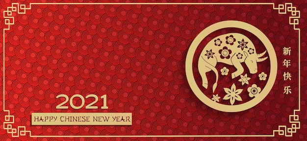 Premium Vector Wide Banner Template Chinese New Year Year Of The Ox