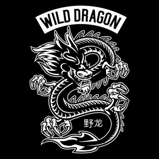 Wild dragon Premium Vector