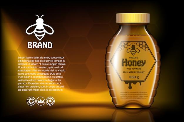 野生の花の蜂蜜、3dテンプレート Premiumベクター