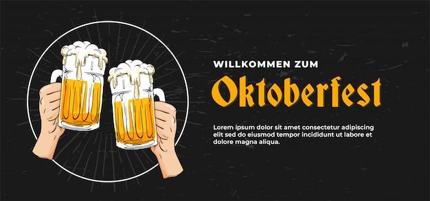 Willkommen zum oktoberfest poster banner template design Premium Vector