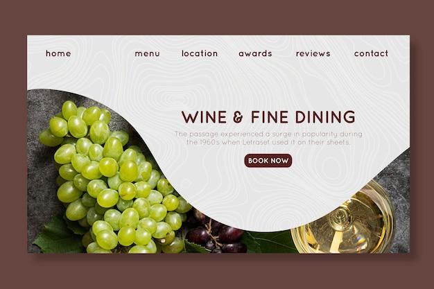 Целевая страница вина и изысканной кухни Бесплатные векторы