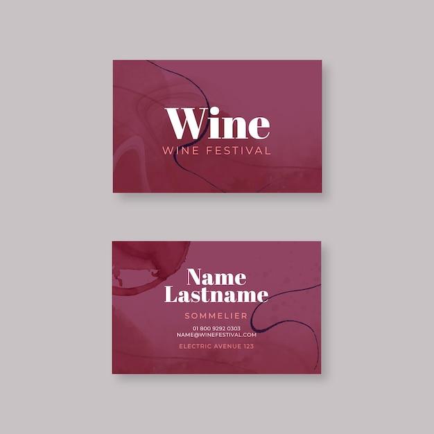 ワイン名刺テンプレート Premiumベクター