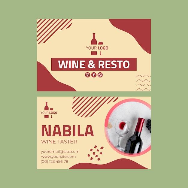 Двухсторонняя винная визитка Premium векторы
