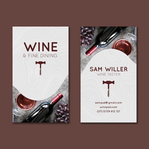 ワイン両面縦型名刺 Premiumベクター