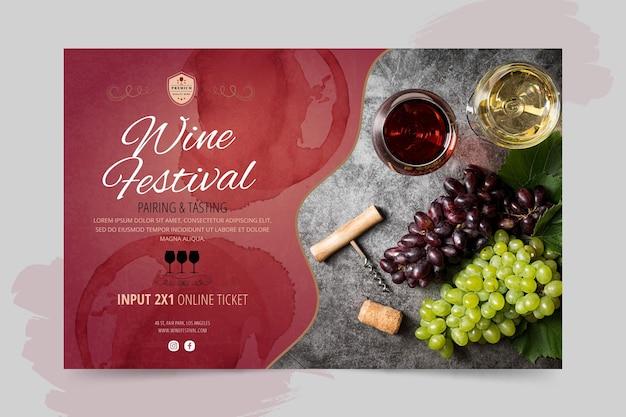 Шаблон баннера фестиваля вина Бесплатные векторы