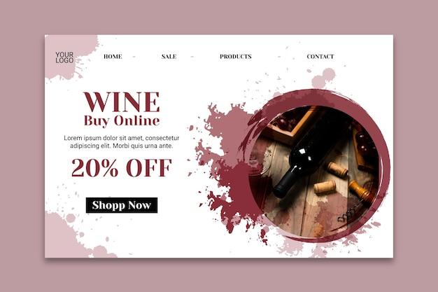 ワインランディングページテンプレート 無料ベクター