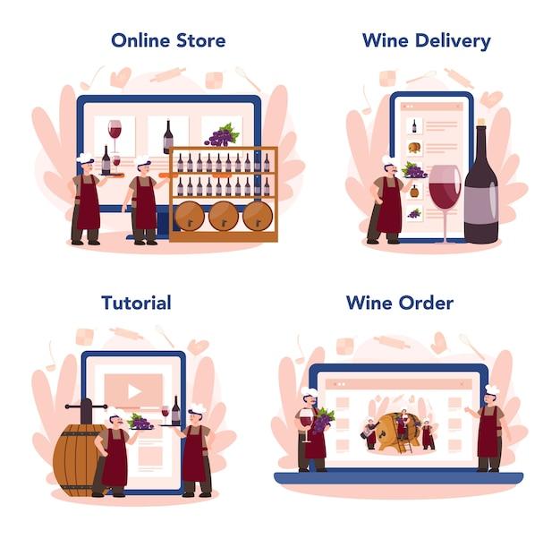ワインメーカーのオンラインサービスまたはプラットフォームセット Premiumベクター