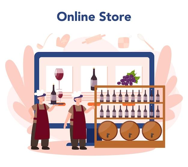 ワインメーカーのオンラインサービスまたはプラットフォーム Premiumベクター