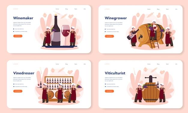 ワインメーカーのウェブバナーまたはランディングページセット Premiumベクター