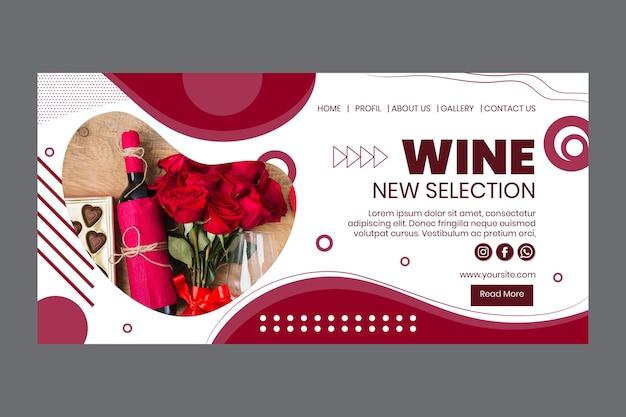 Pagina di destinazione della nuova selezione di vini Vettore gratuito