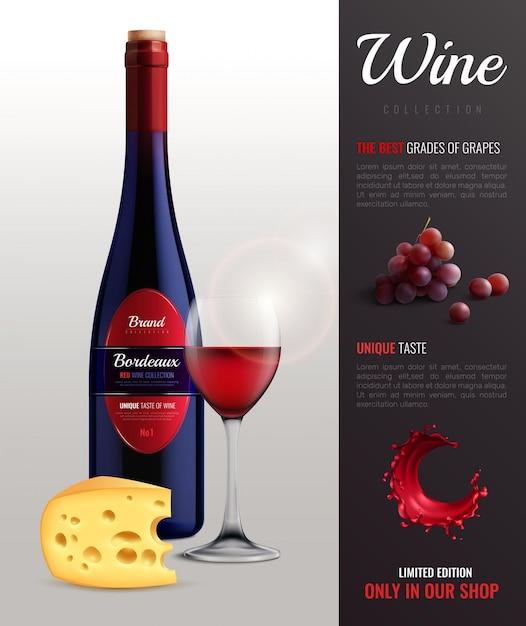Вино реалистичный плакат с уникальным вкусом винограда и символами сыра Бесплатные векторы