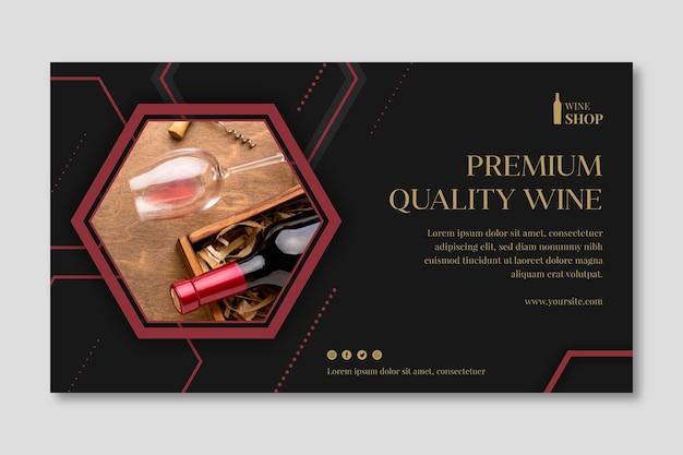Шаблон рекламного баннера винного магазина Premium векторы