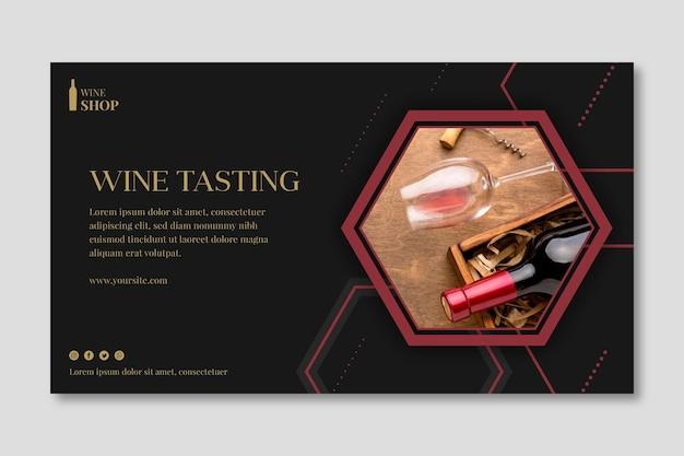 Шаблон баннера винного магазина Premium векторы