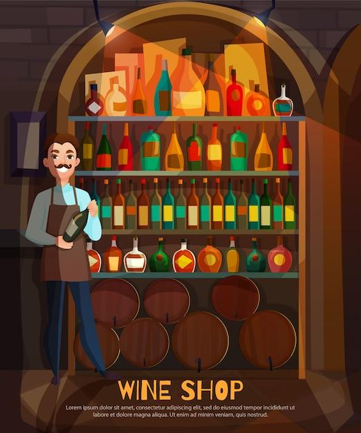 ワインショップの図 無料ベクター