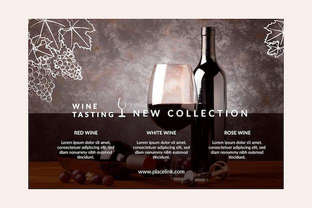 Шаблон баннера дегустации вин Бесплатные векторы