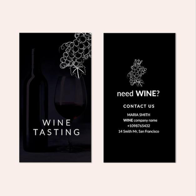Modello di biglietto da visita verticale di degustazione di vini Vettore gratuito
