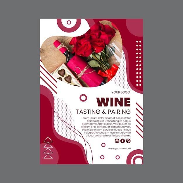 ワインテイスティング縦型チラシテンプレート 無料ベクター