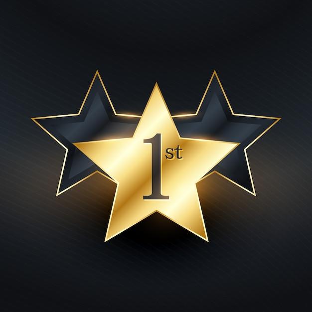 勝者第1スターラベルデザイン 無料ベクター