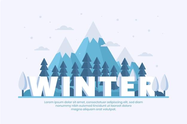 평면 디자인의 겨울 배경 무료 벡터