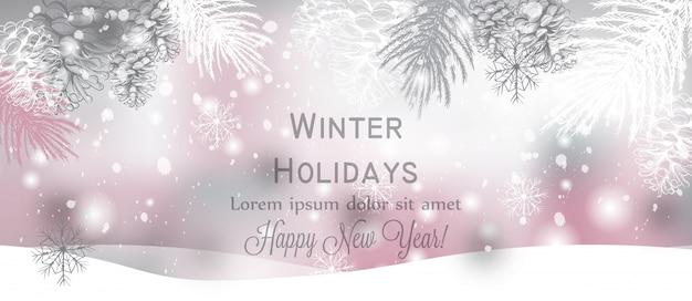 Winter background snowflakes Premium Vector