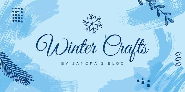 겨울 블로그 헤더 템플릿 무료 벡터