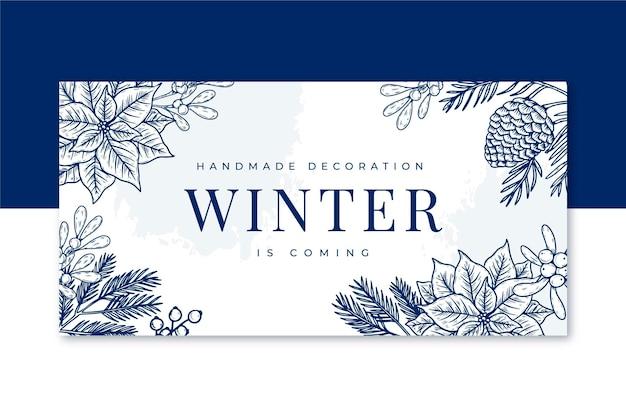 花と冬のブログのヘッダー 無料ベクター