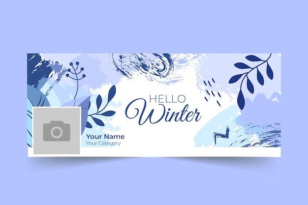 Modello di copertina facebook invernale Vettore gratuito
