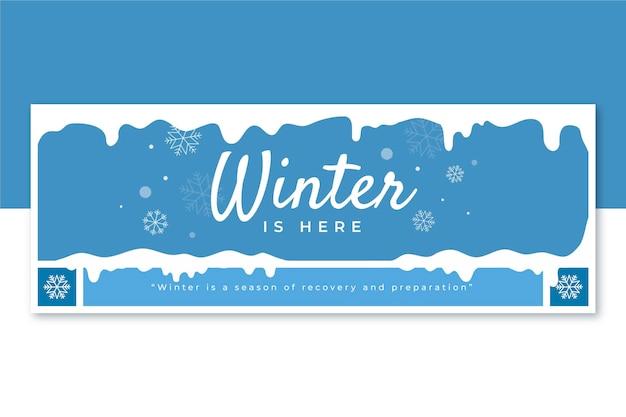 冬のfacebookカバーテンプレート 無料ベクター