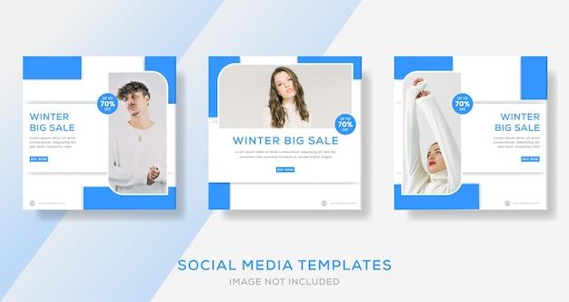 ソーシャルメディア投稿の冬のファッションセールバナー。 Premiumベクター
