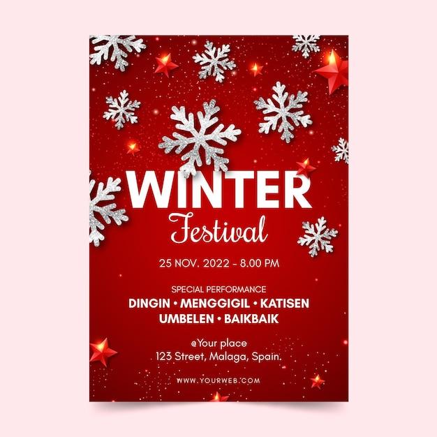 冬祭りポスターテンプレート 無料ベクター