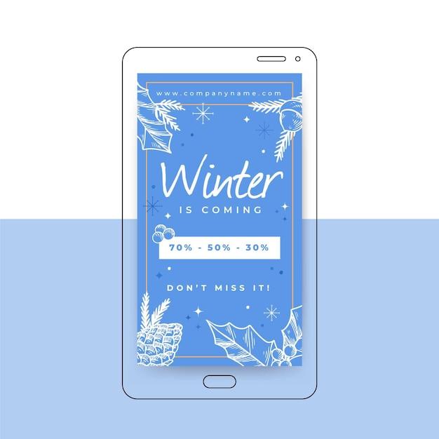 겨울 instagram 이야기 템플릿 무료 벡터
