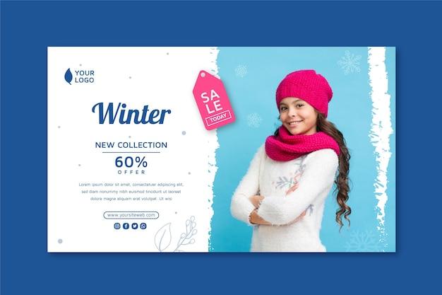 겨울 판매 배너 개념 프리미엄 벡터