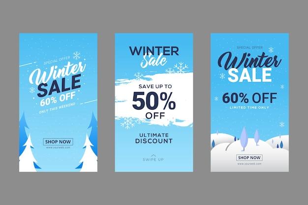 Зимняя распродажа баннер шаблон дизайна Premium векторы
