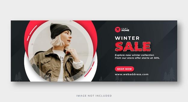 Winter sale social media cover web banner Premium Vector