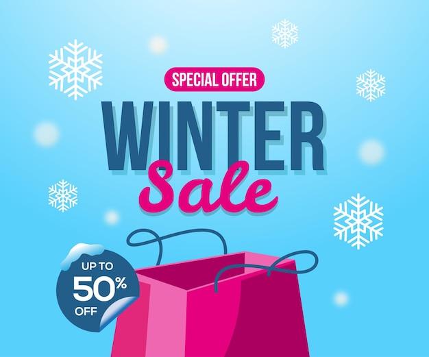 ショッピングバッグの背景を持つ冬のセールの特別オファー Premiumベクター
