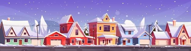 住宅と郊外地区の冬の通り 無料ベクター